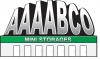 Las Vegas self storage from AAAABCO Storage - Boulder