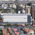 Ayres Self Storage - Costa Mesa  - Thumbnail 2