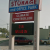 Fuqua Sabo Self Storage  - Thumbnail 2